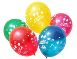"Balloon with helium ""Happy Birthday"""