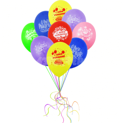 "Balloons with helium """"Happy Birthday"""