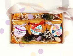 gift set with jam