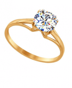 "Gold ring ""Beloved"""